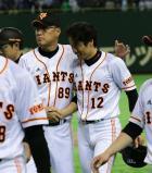 巨人鈴木200盗塁 成功率史上2位 - プロ野球ニュース : nikkansports.com