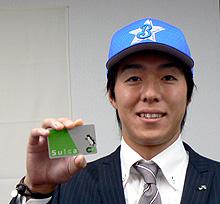 横浜1巡目指名小林「160キロ出し...