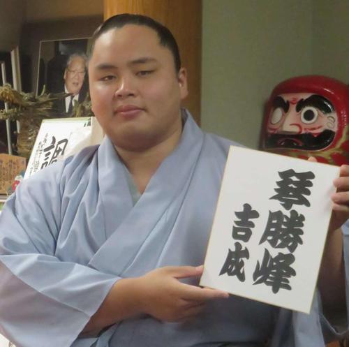 将来性楽しみな琴勝峰ら「花の99世代」誕生なるか - 大相撲裏話 - 相撲・格闘技コラム : 日刊スポーツ