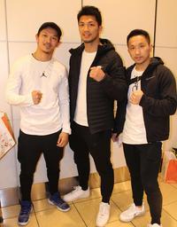 村田諒太 防衛戦へ成果、幸運ヤンバルクイナも見た - ボクシング : 日刊スポーツ