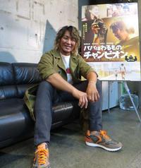 棚橋弘至が映画初主演、演技とプロレス共通点は受け - プロレス : 日刊スポーツ