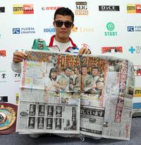 和毅、次は王座統一戦 アマで負けた相手にリベンジ - ボクシング : 日刊スポーツ