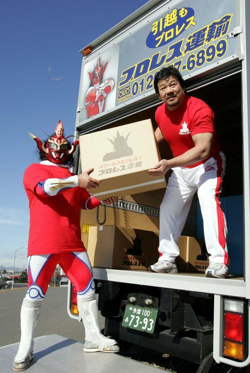 獣神サンダーライガー(左)と藤波辰爾はプロレス運輸のCM撮影でポーズを決める(05年01月17日撮影)