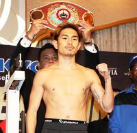 井岡一翔が世界2位浮上、王座決定戦の可能性高まる - ボクシング : 日刊スポーツ