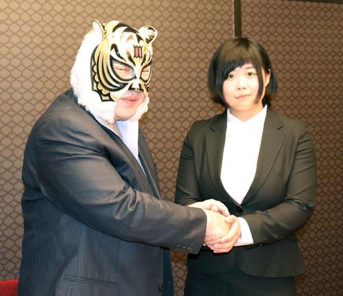 握手をかわす初代タイガーマスクと東京女子プロレスからデビューする舞海魅星(みらい)