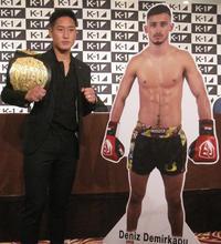 K1林健太「ボコボコに」KO率83%王者と対戦 - 格闘技 : 日刊スポーツ