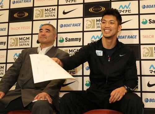 予備検診を終え、会見で笑顔を見せる村田(右)と帝拳プロモーション浜田代表(撮影・河野匠)