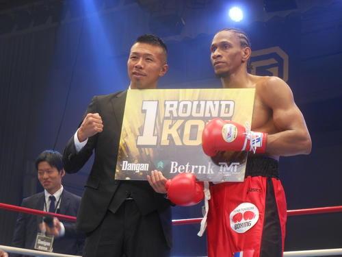 元世界王者内山高志氏(左)から1回KOで賞金50万円を獲得したデスティノ・ジャパン