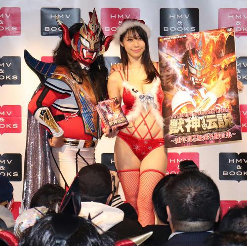 DVD発売イベントを行った獣神サンダー・ライガー。右はスペシャル応援団のグラビアアイドル鈴木ふみ奈