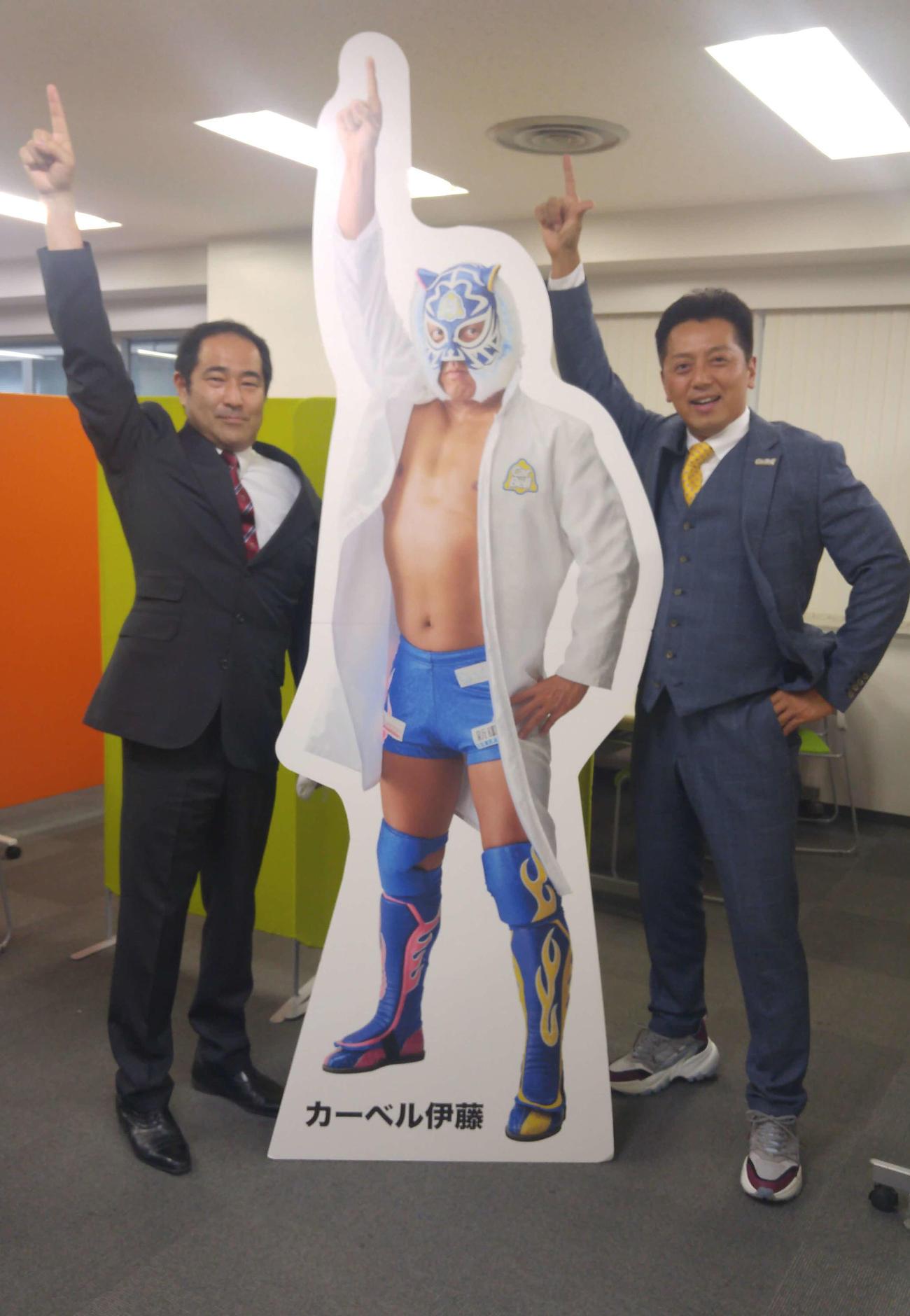 全日本プロレス福田剛紀社長(左)と株式会社カーベルの伊藤一正社長