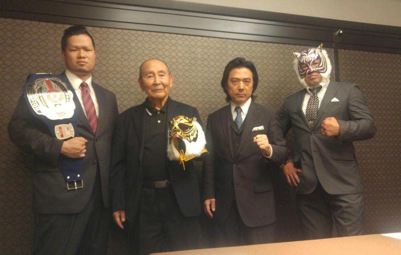 リアルジャパンは、6月26日に初の無観客&ネット生配信試合を行うと発表。会見に出席した左から間下隼人、新間寿会長、平井丈雅代表、スーパー・タイガー