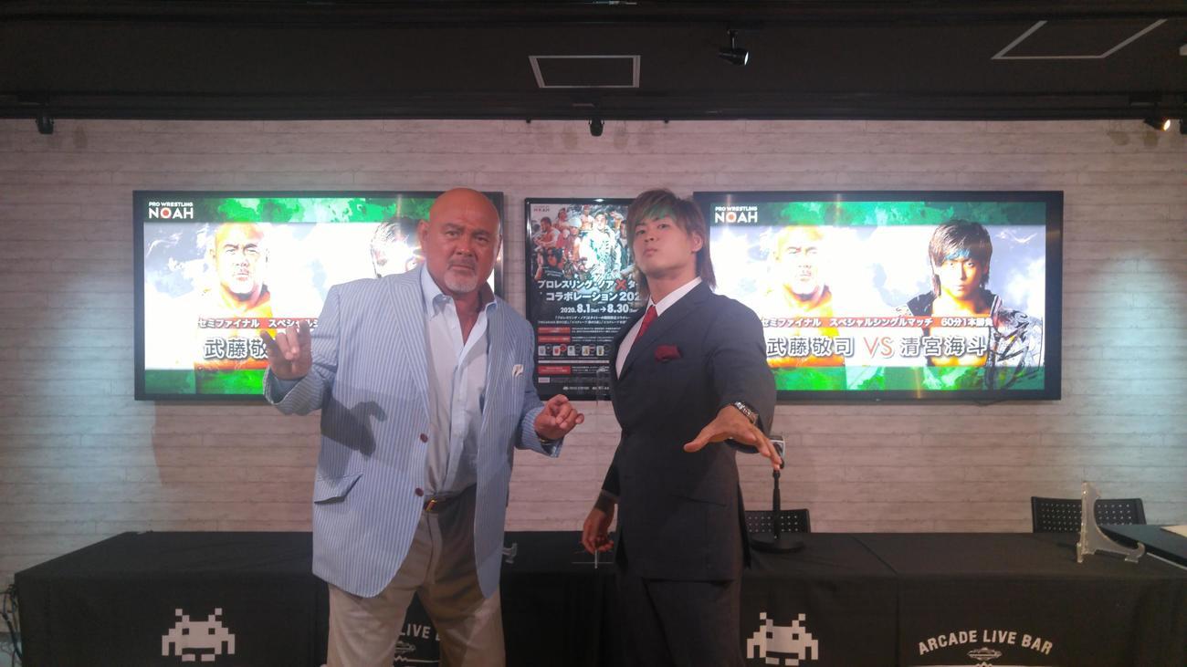 10日ノア横浜文体大会でのスペシャルシングルマッチに向け、会見を行った武藤敬司(左)と清宮海斗