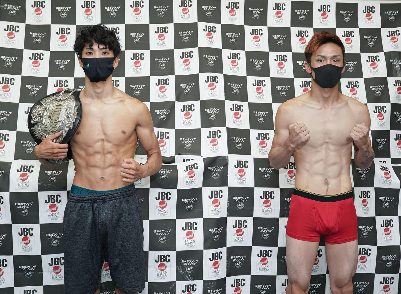 前日計量をクリアした日本フェザー級王者佐川(左)と挑戦者の竹本(三迫ジム提供)