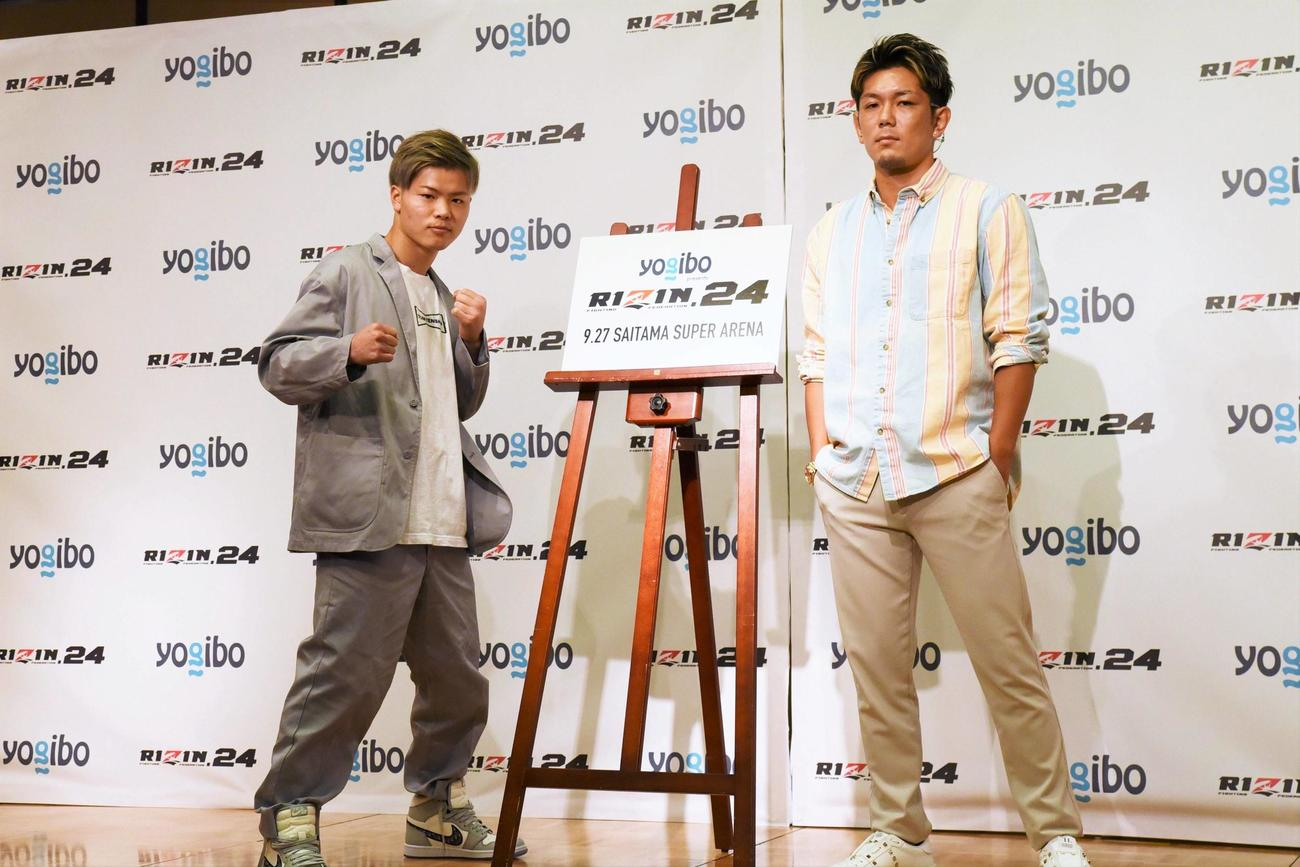 「RIZIN.24」で対戦する那須川天心(左)と皇治(20年8月27日撮影)