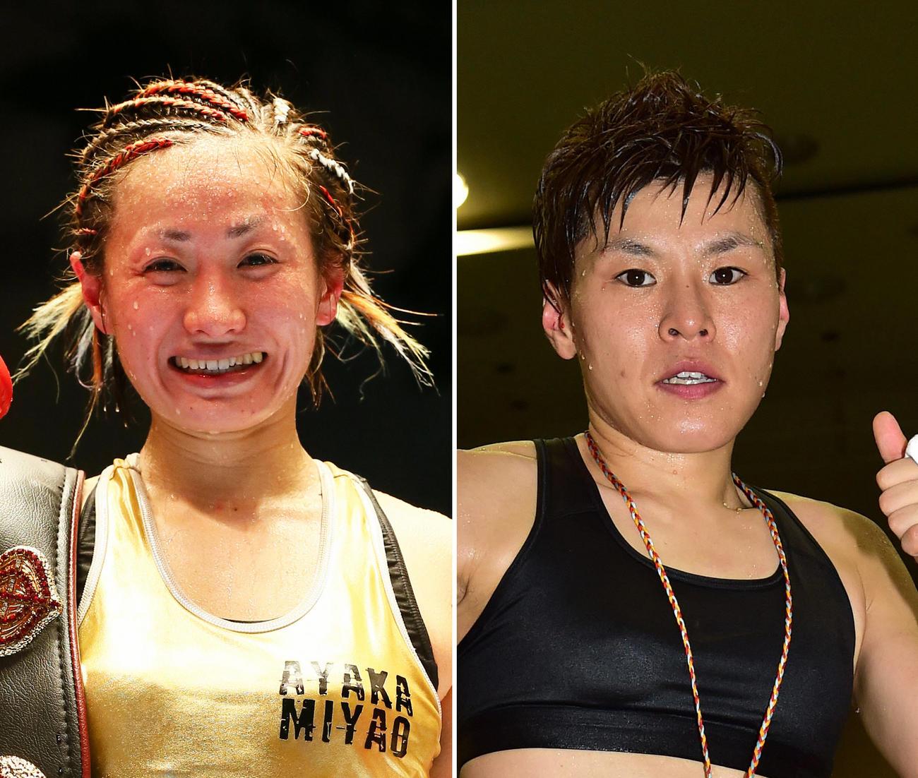 宮尾綾香(左)、多田悦子