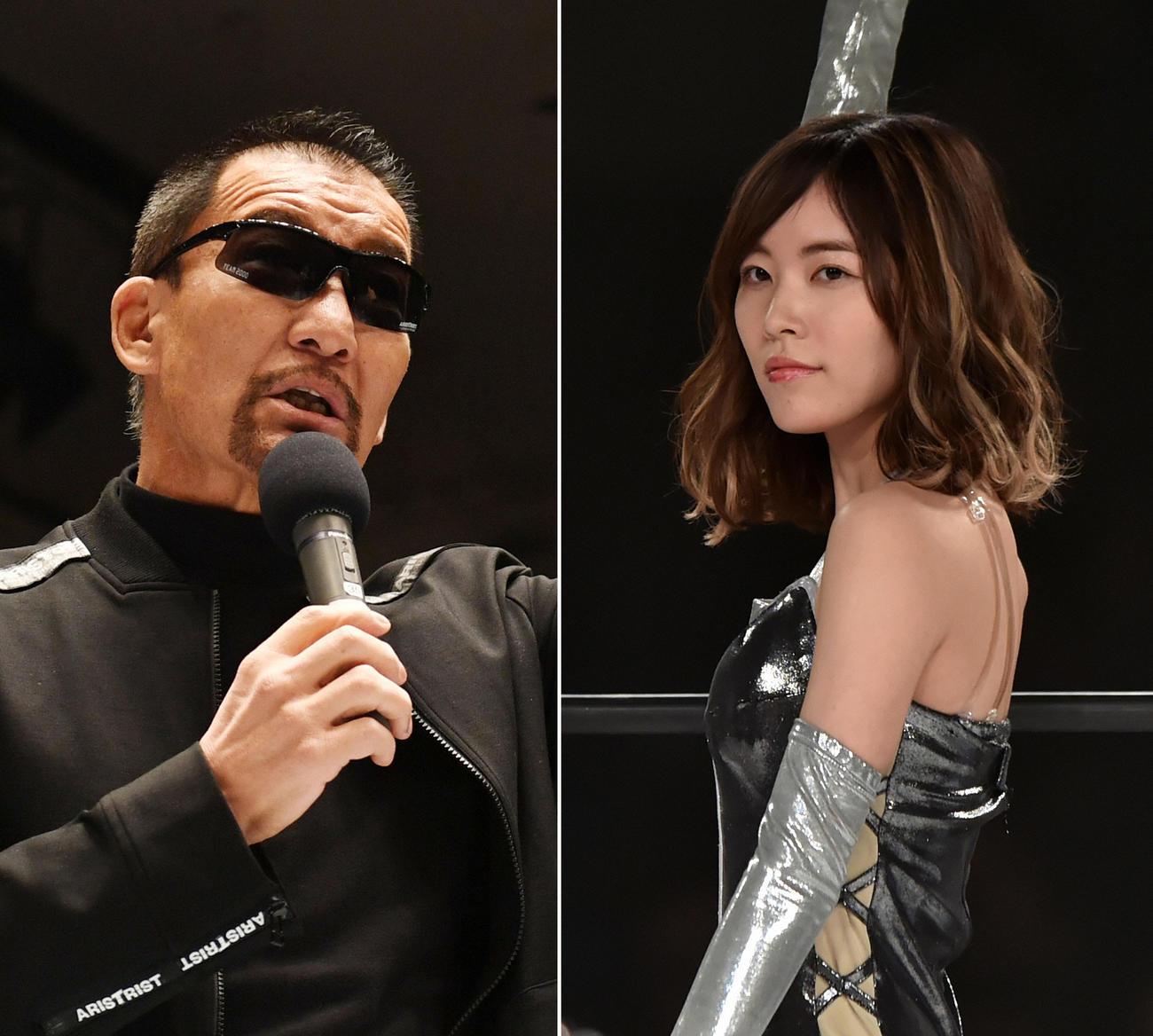 蝶野正洋(左)、松井珠理奈
