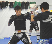 長浜靖初優勝ならず、全日本選手権出場権獲得のがす - 格闘技 : 日刊スポーツ