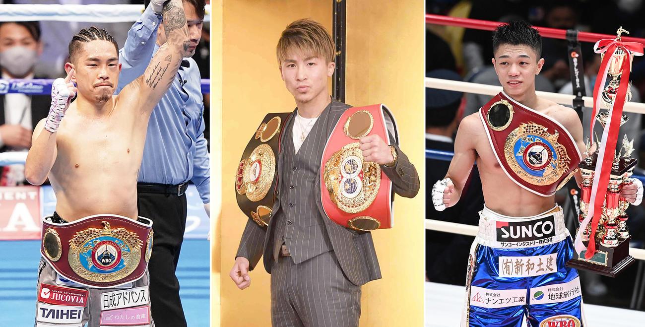 左から井岡一翔、井上尚弥、中谷潤人