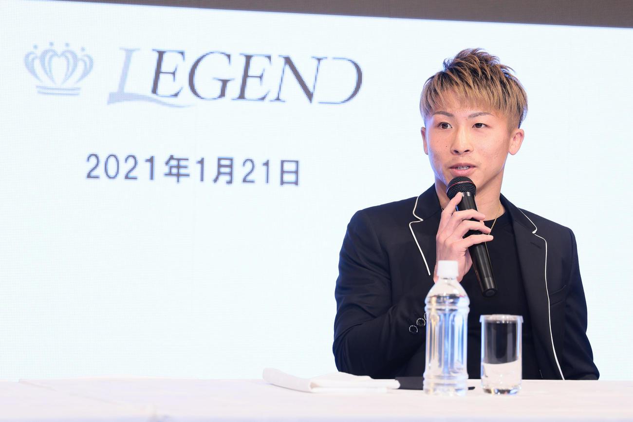 チャリティーボクシングイベント「LEGEND」開催会見に臨む井上尚(撮影・足立雅史)
