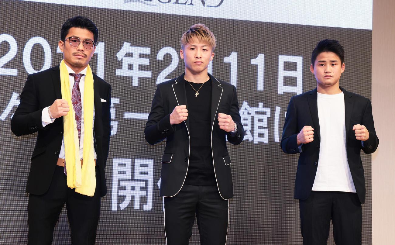 チャリティーボクシングイベント「LEGEND」開催会見で意気込みを語った、左から木村、井上尚、京口(2021年1月21日撮影)