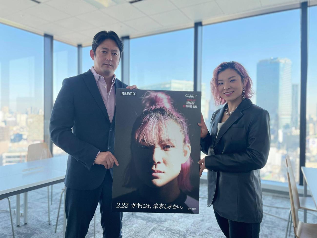 オンライン会見に臨んだONEジャパンの泰社長(左)と平田樹(C) ONE Championship