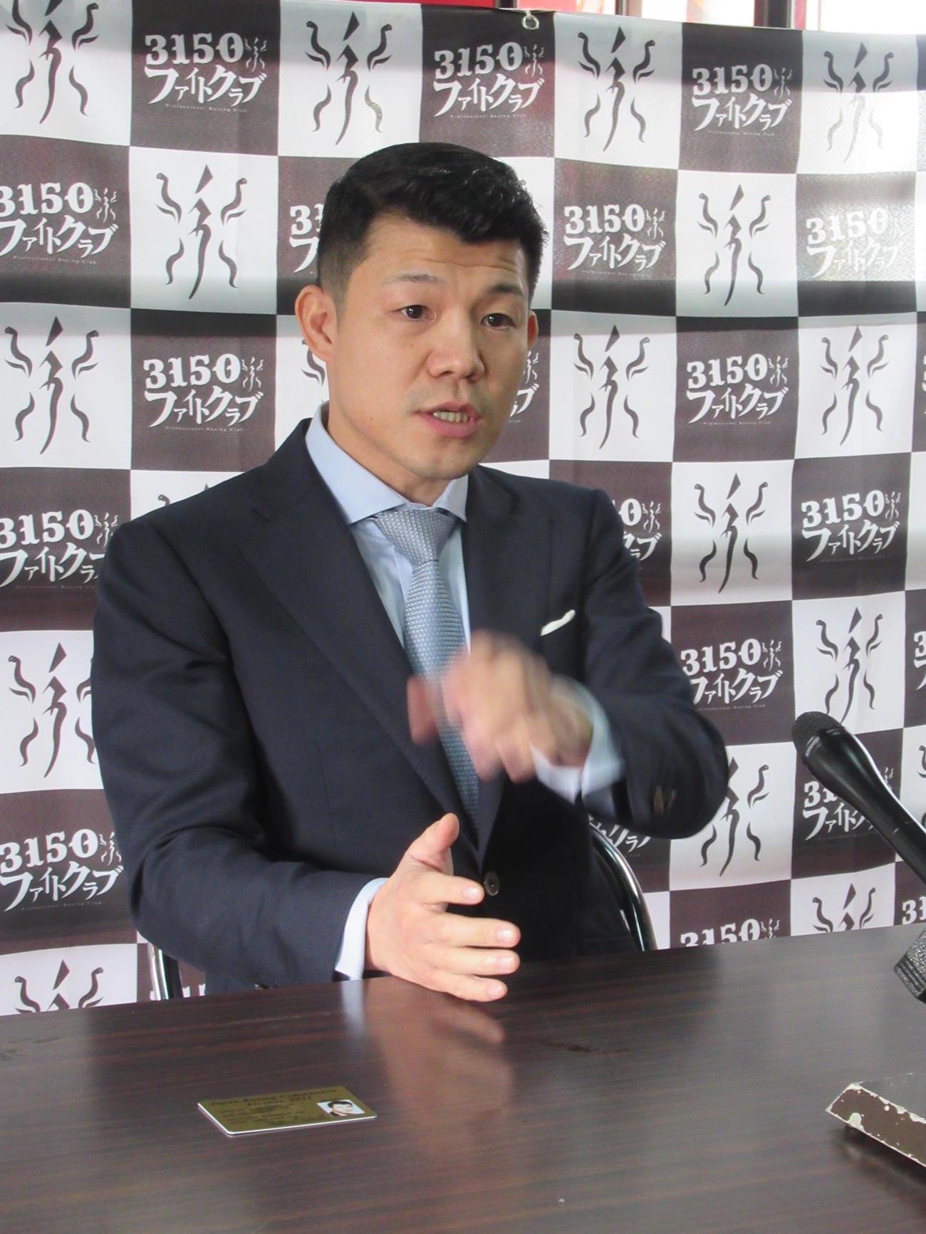 3150ファイトクラブのジム開きで会見に応じた亀田興毅会長(撮影・実藤健一)