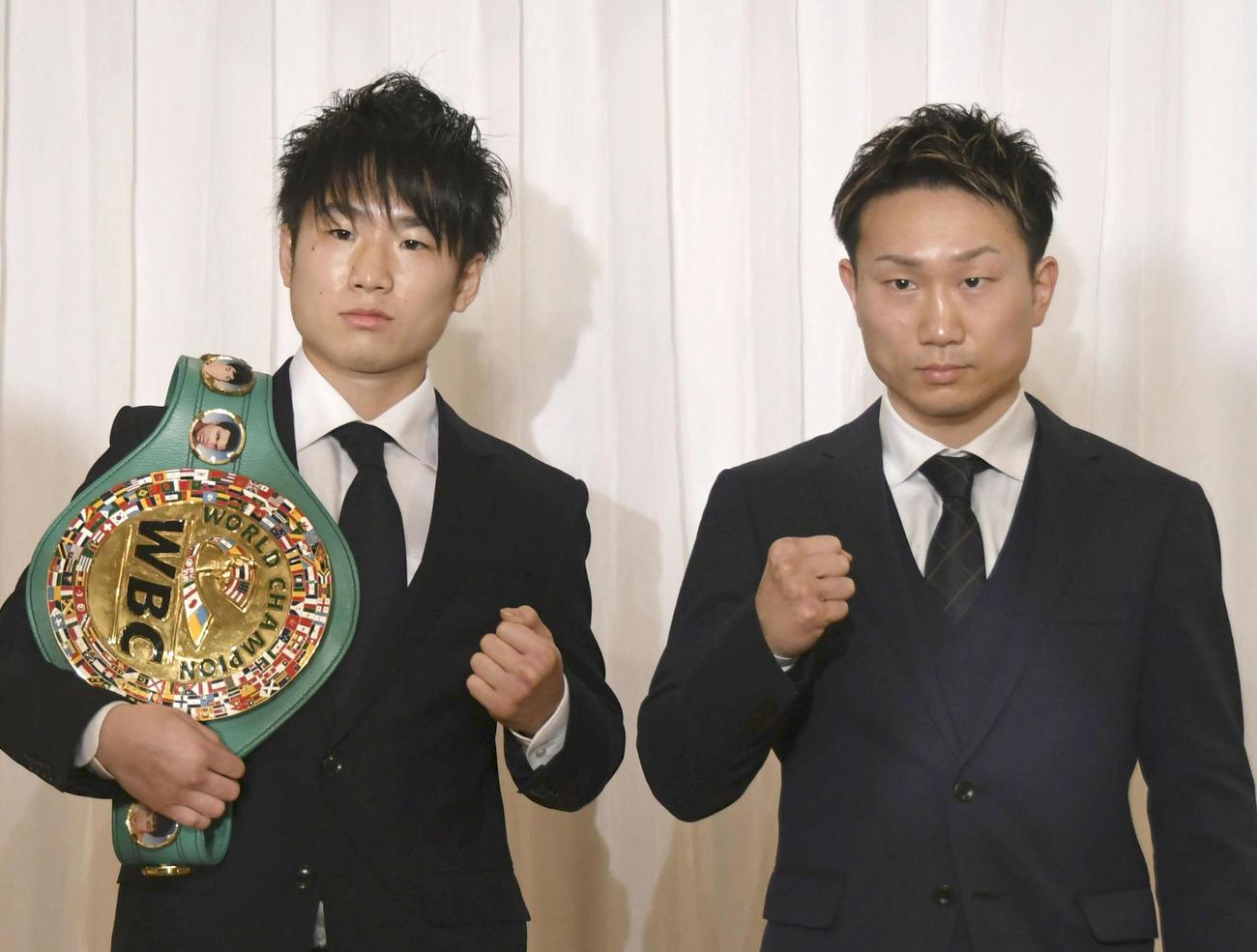 WBCライトフライ級戦が決まった王者の寺地拳四朗(左)と挑戦者の久田哲也(共同)
