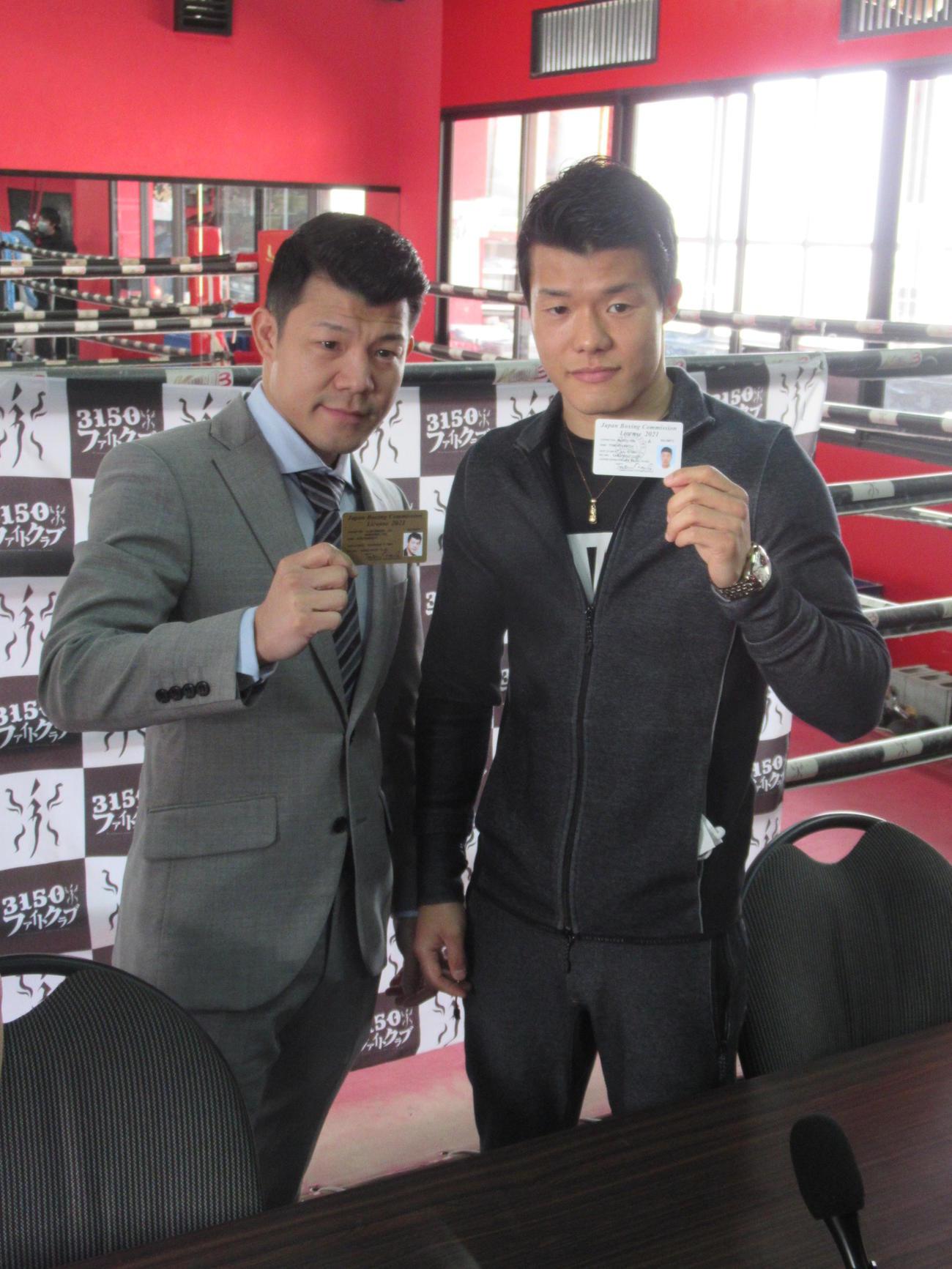 兄弟タッグで世界を狙う! 亀田和毅(右)と興毅会長(撮影・実藤健一)