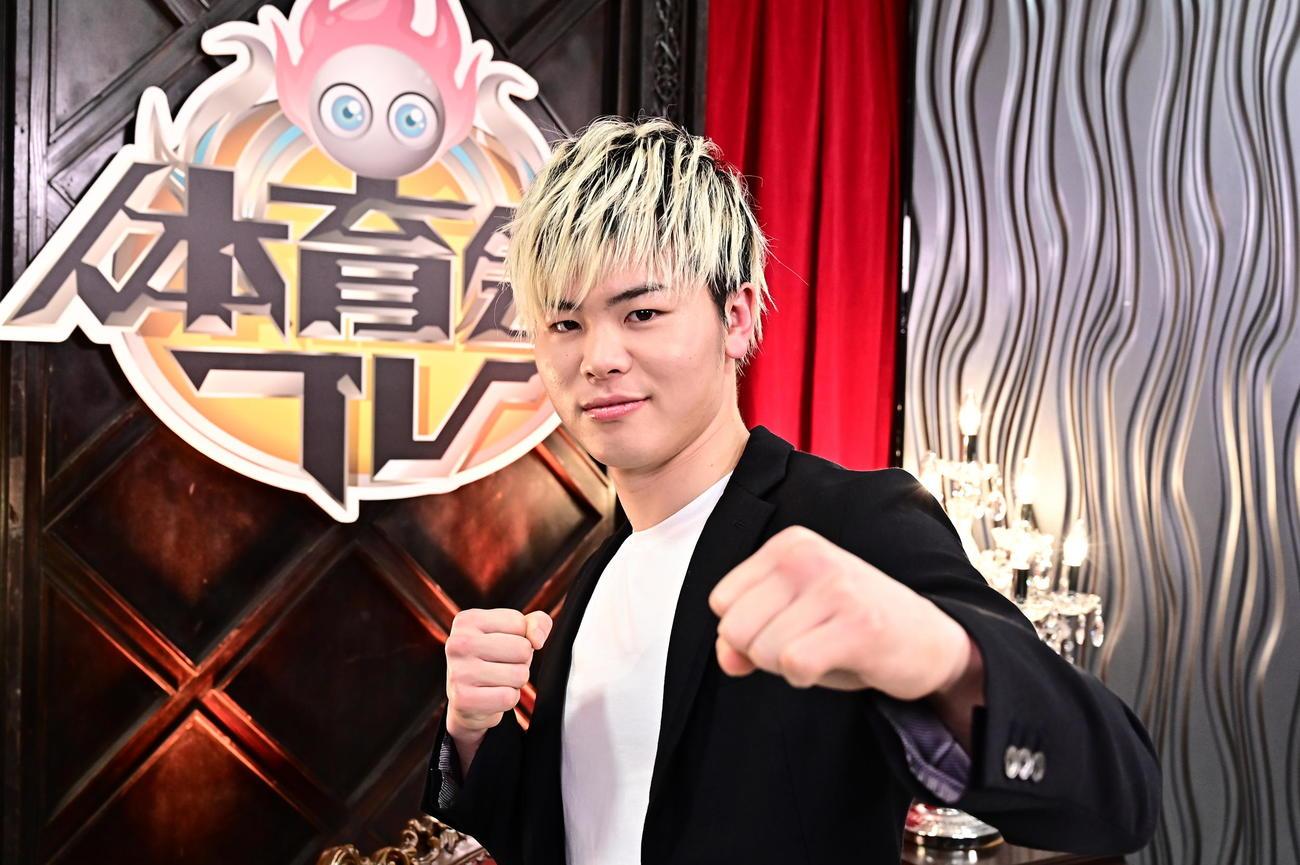 「炎の体育会TV SP」に出演し、ボクシング転向を表明した那須川天心(TBSテレビ提供)