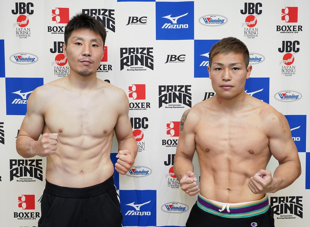 日本スーパーウエルター級タイトル戦に向けた計量にパスした王者松永(左)と挑戦者の中島(写真提供:横浜光ジム)
