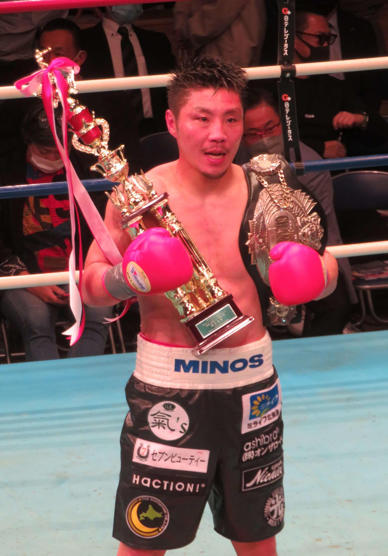 3度目の防衛に成功した日本スーパーウエルター級王者松永