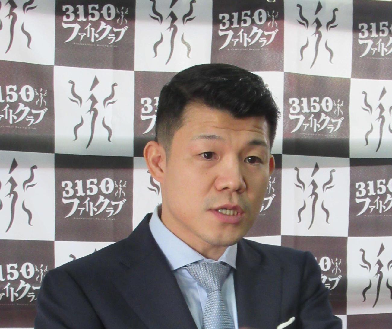 亀田興毅会長(2021年3月1日撮影)