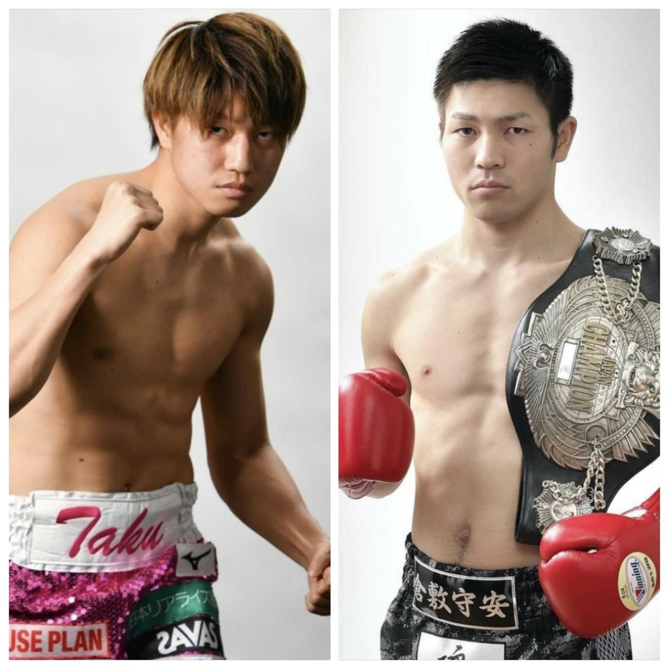ボクシング日本フライ級王者ユーリ阿久井(右)に挑戦する同級6位桑原(大橋ジム提供)