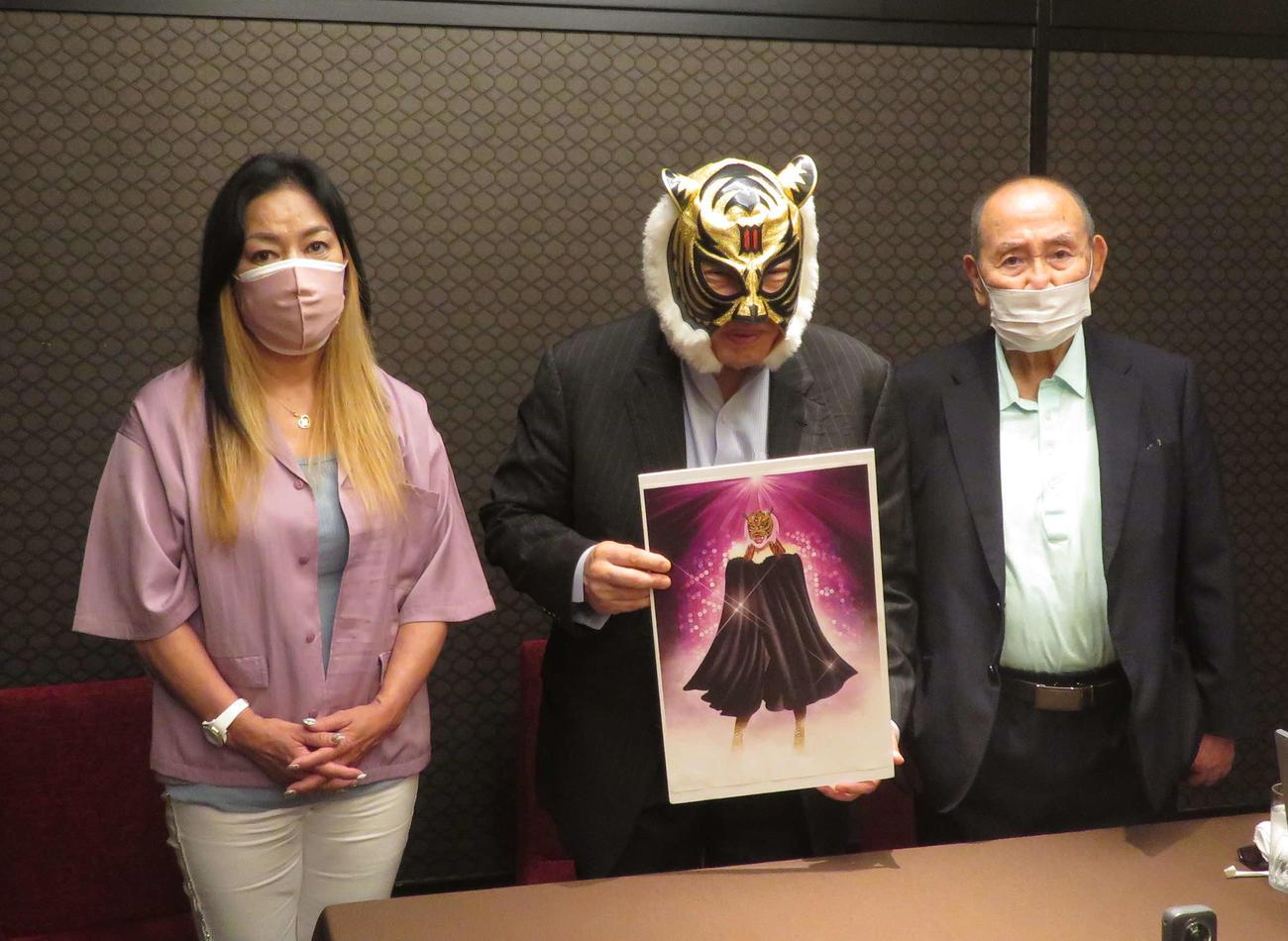女性版タイガーマスク「タイガークイーン」のデビューを発表した佐山聡(中央)。左はジャガー横田、右はストロングスタイル新間寿会長(撮影・松熊洋介)