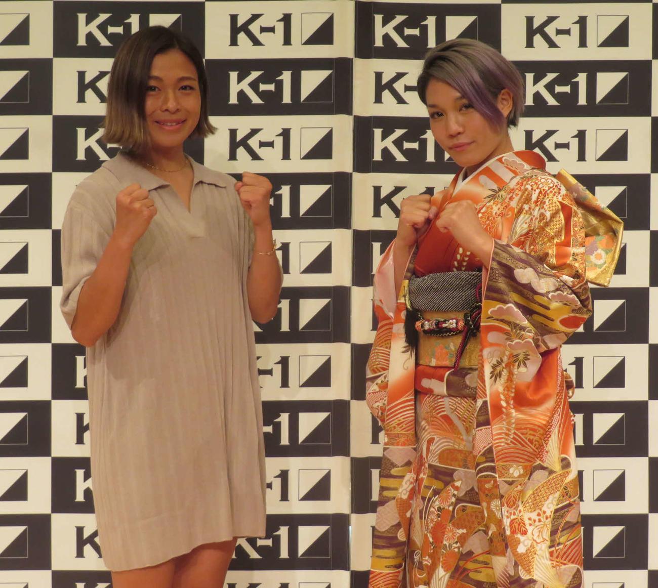 9月20日のK-1横浜大会で対戦するKrush女子フライ級王者寿美(左)と桜井