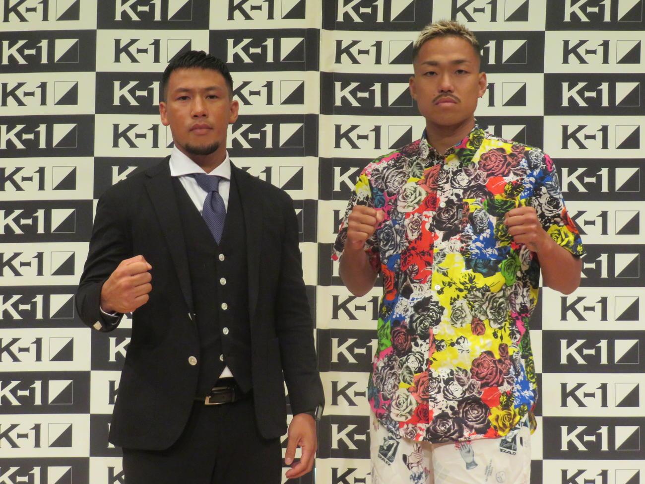 9月20日のK-1横浜大会で再戦が実現した元スーパーフェザー級王者卜部弘(左)と芦沢