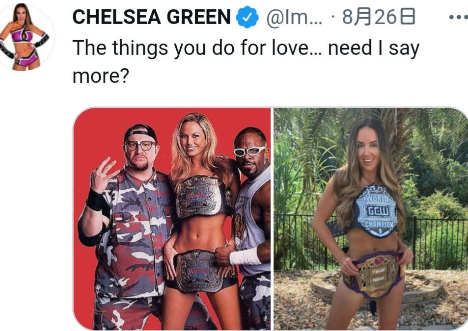 自らの公式SNSで全裸にベルト写真を投稿したチェルシー・グリーン(右端=グリーンの公式ツイッターより)