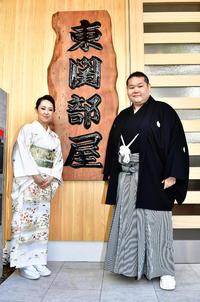 東関部屋が部屋開き 弟子への愛詰まった快適間取り - 大相撲 : 日刊スポーツ