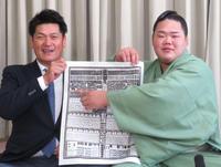新入幕の明生「1番1番全力で取る」師匠超えへ意欲 - 大相撲 : 日刊スポーツ