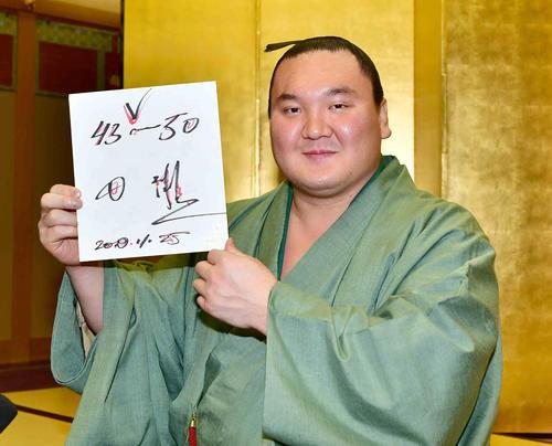 大相撲九州場所の一夜明け会見で優勝回数の目標を50回と宣言し色紙にしたためた白鵬(撮影・小沢裕)