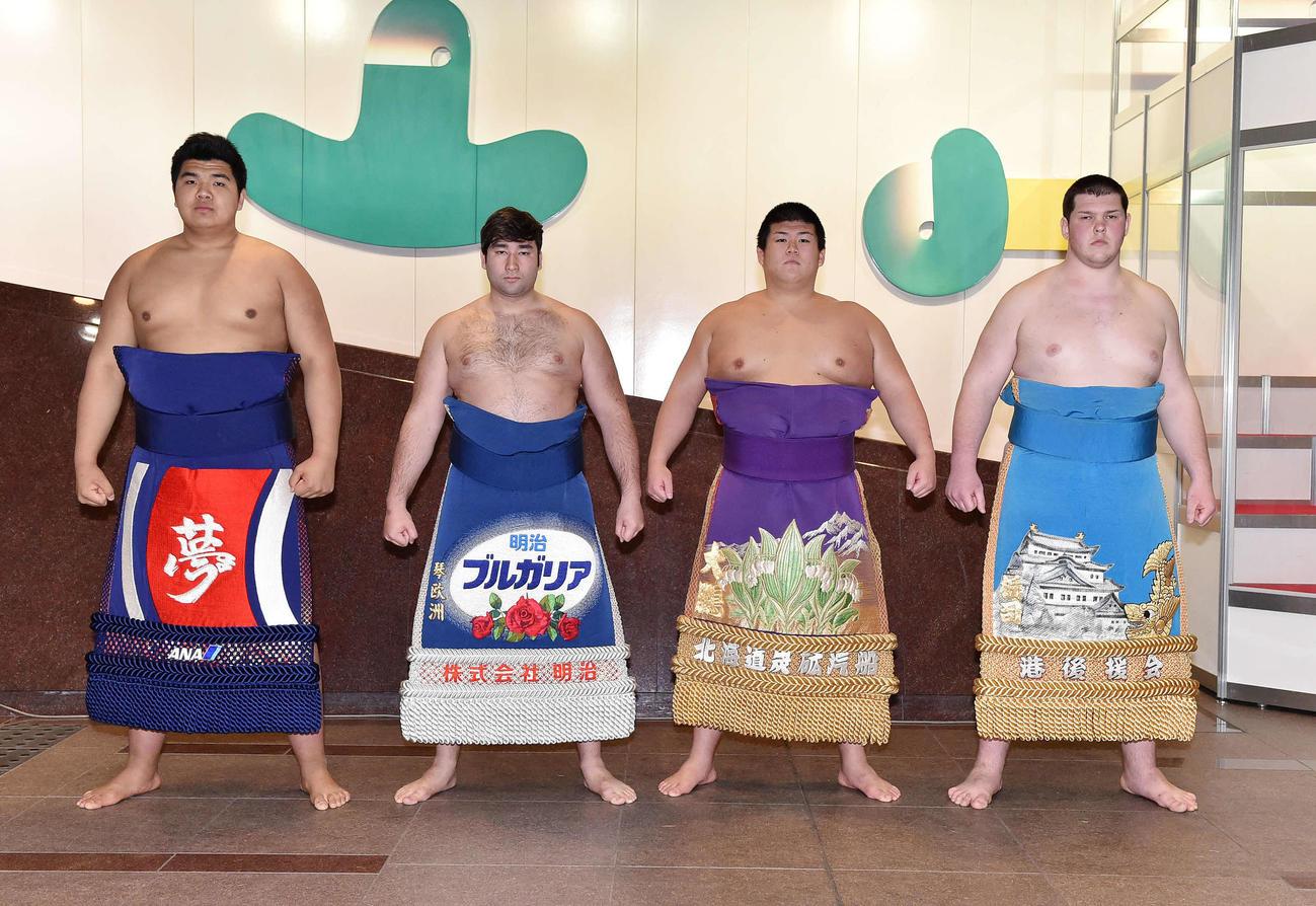 一番出世した、左から北青鵬、萩原、鵬山、獅司(代表撮影)