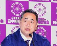 コロナ検査結果は来週にも発表、親方衆も通常出勤へ - 大相撲 : 日刊スポーツ