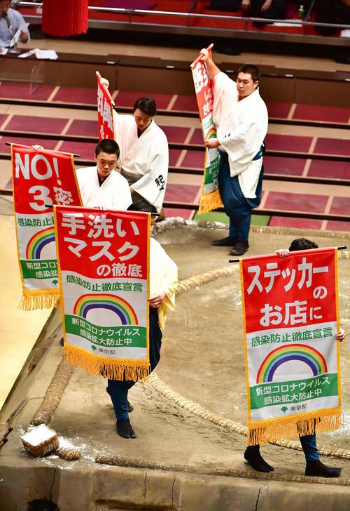 開催中の大相撲7月場所で東京都が出した懸賞旗風の新型コロナウイルス感染対策を呼び掛けるステッカー旗がこの日から掲げられ土俵を回った(撮影・小沢裕)