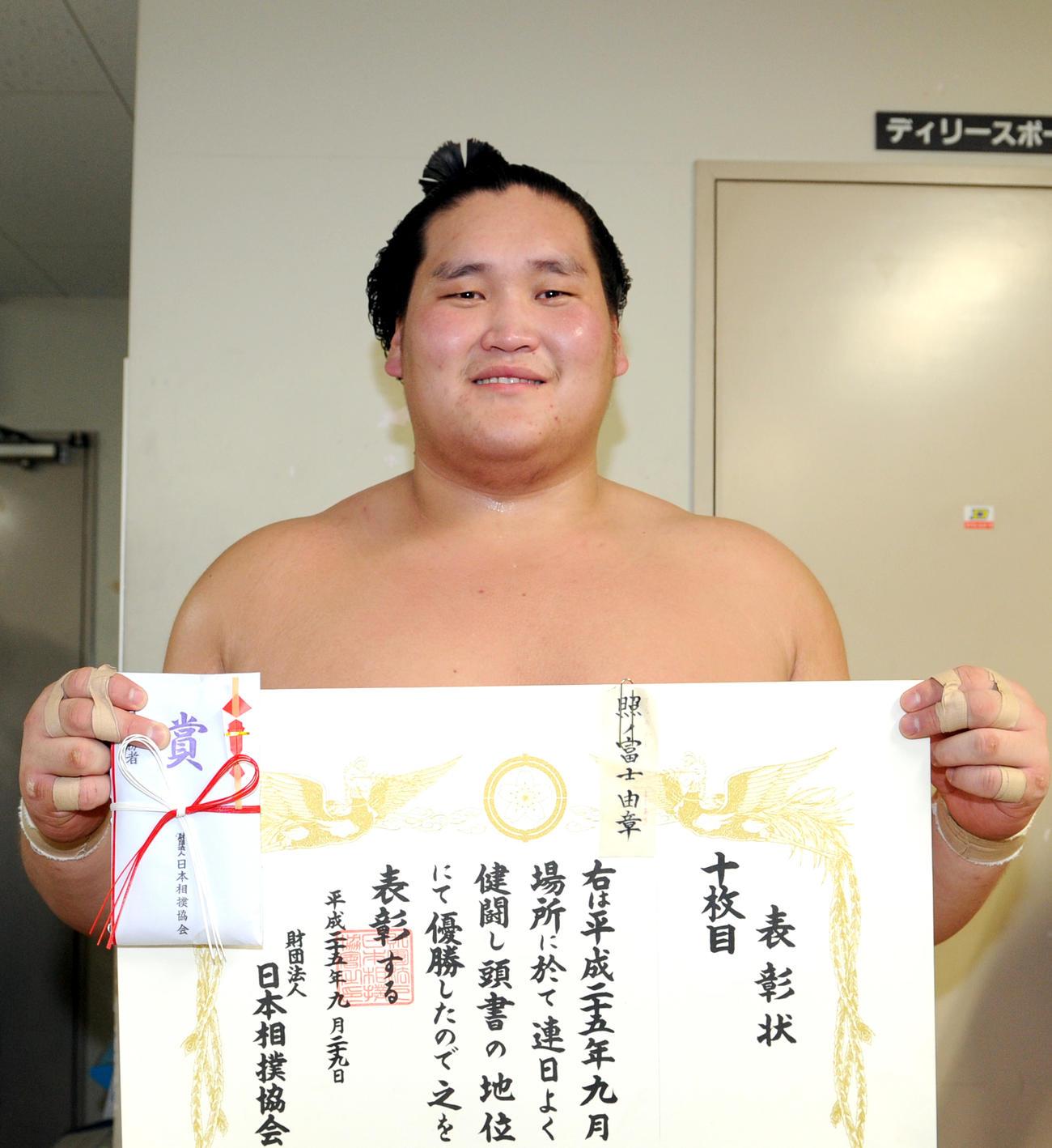 2013年9月29日 大相撲秋場所 千秋楽 十両優勝の照ノ富士