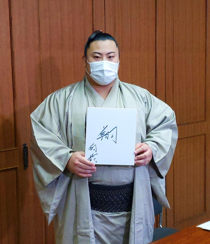 地元の東京・江戸川区役所を訪問して2020年を「翔」の漢字1文字で表した翔猿