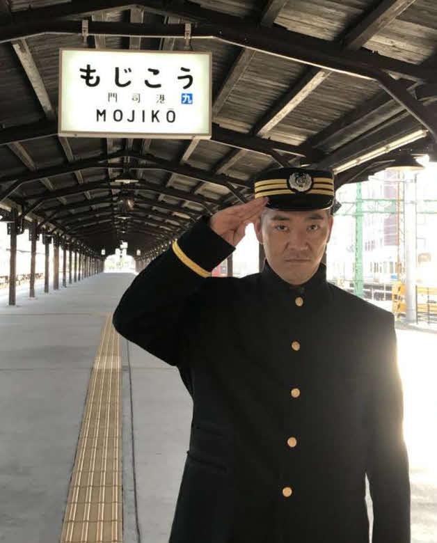門司港駅のホームでポーズを取る木村銀治郎