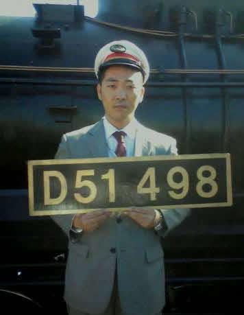 著書「大相撲と鉄道」が発売された行司の木村銀治郎
