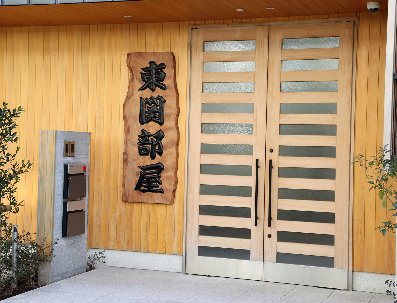 東関部屋の入口(2021年2月6日撮影)