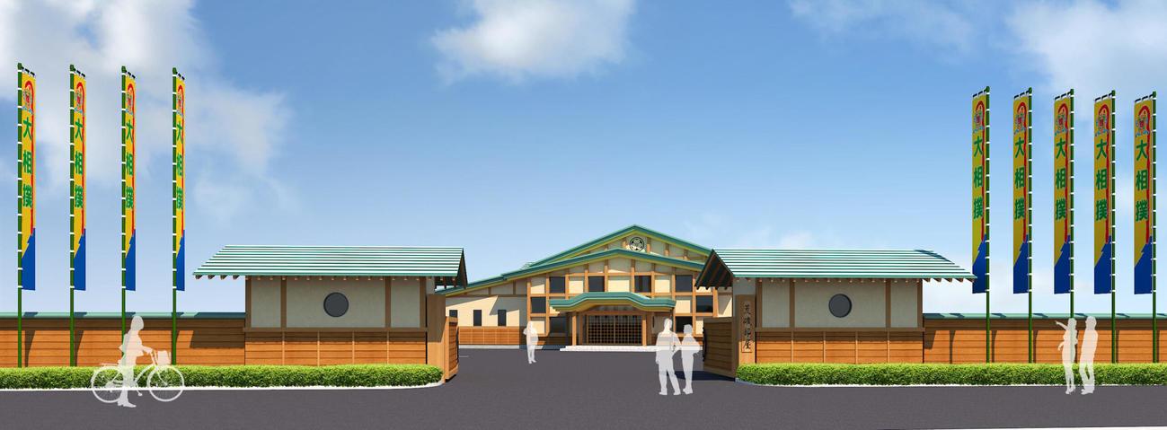 荒磯部屋ホームページに公開された来年5月完成予定の荒磯部屋の完成イメージ図