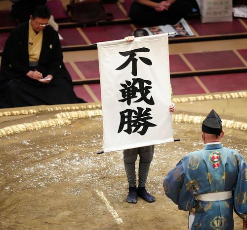 剣翔が発熱のため休場となり千代の国が不戦勝となる(撮影・江口和貴)